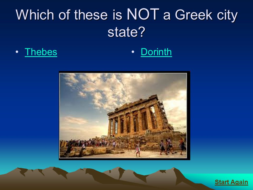 Which of these is NOT a Greek city state
