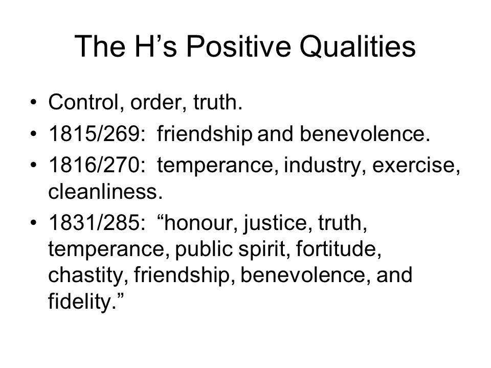 The H's Positive Qualities