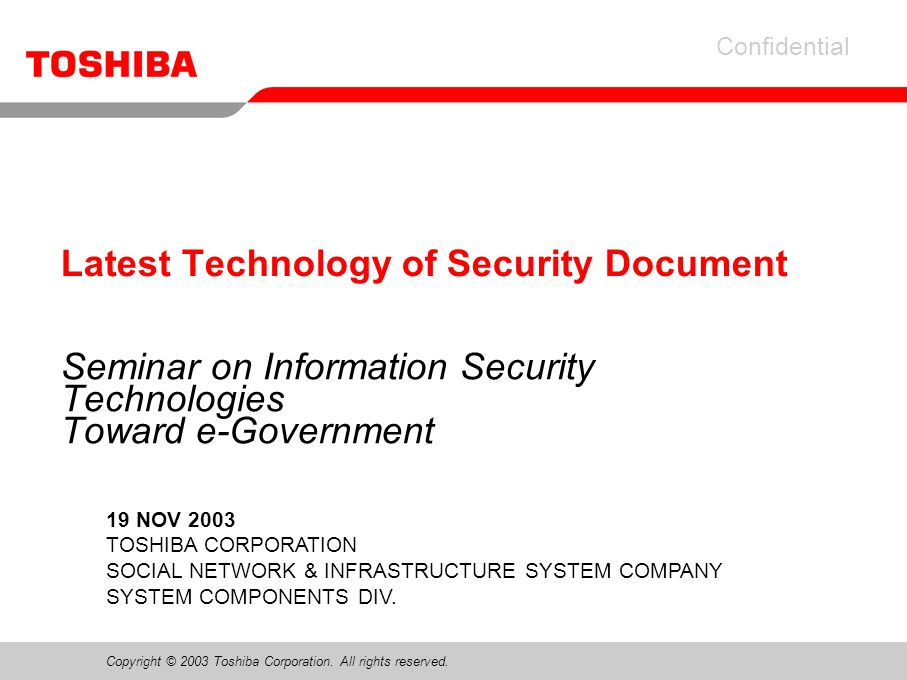Latest Technology of Security Document