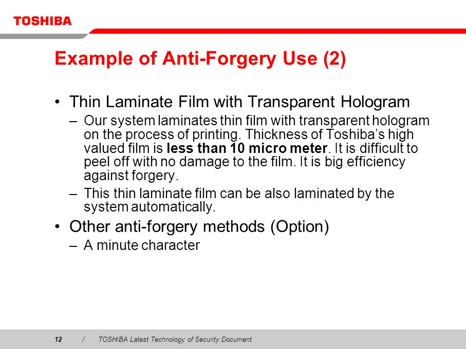 Example of Anti-Forgery Use (2)