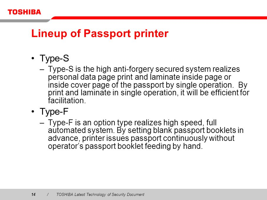 Lineup of Passport printer
