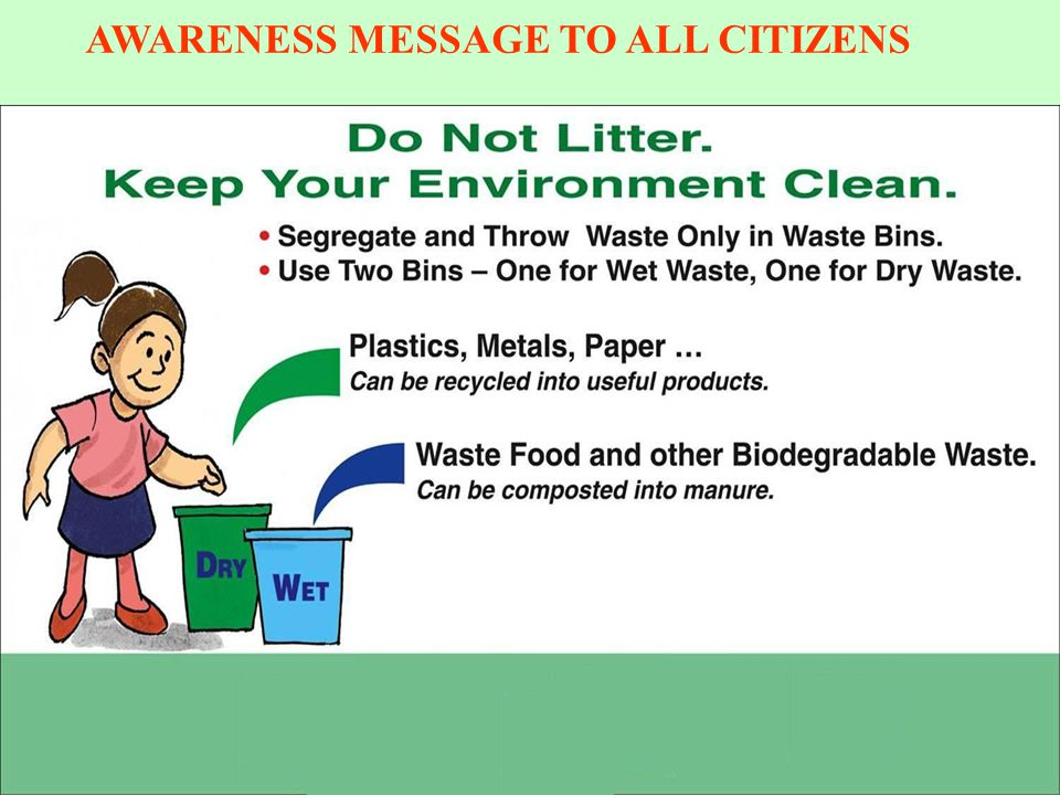 AWARENESS MESSAGE TO ALL CITIZENS