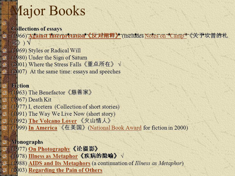 Major Books Collections of essays