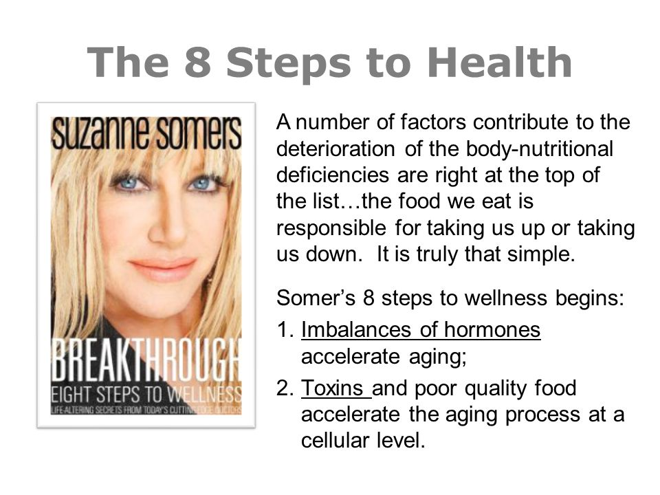 The 8 Steps to Health
