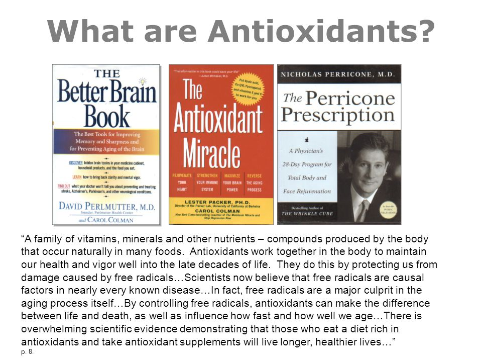 What are Antioxidants