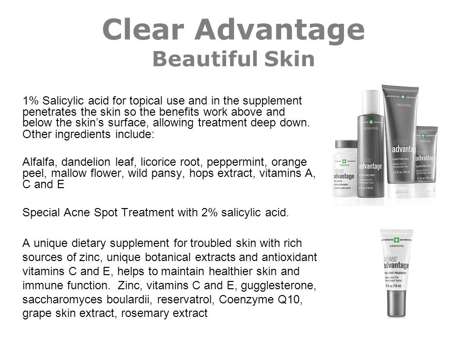 Clear Advantage Beautiful Skin