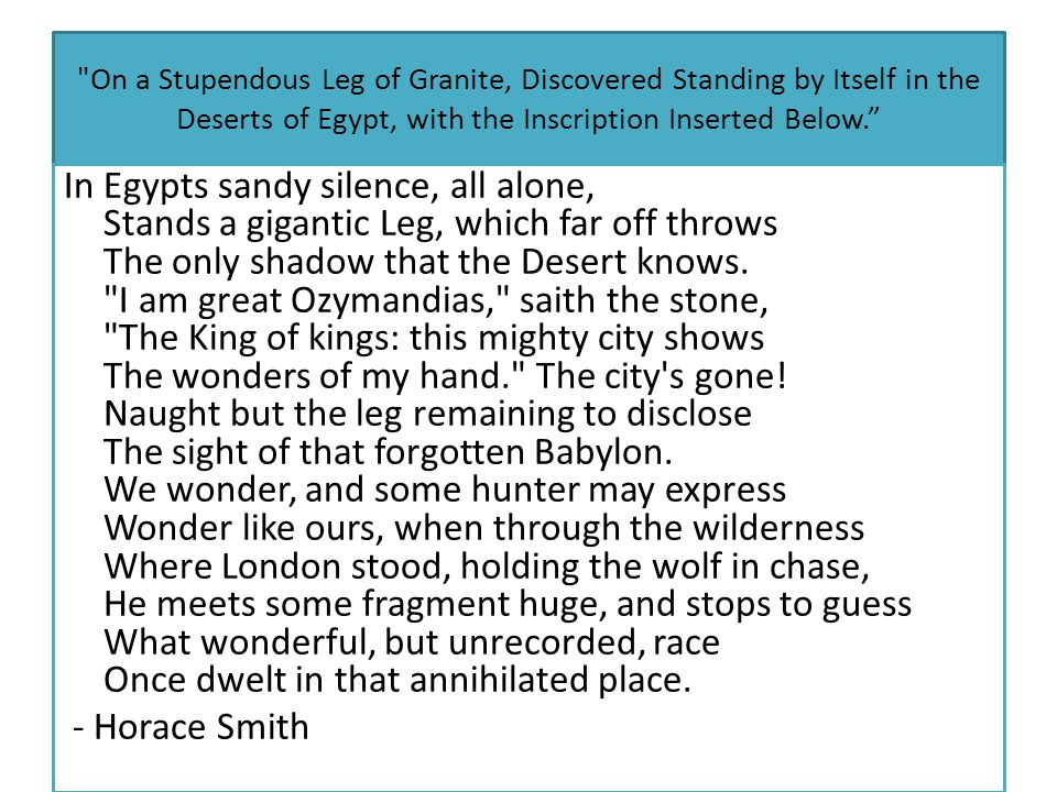 On a Stupendous Leg of Granite, Discovered Standing by Itself in the Deserts of Egypt, with the Inscription Inserted Below.