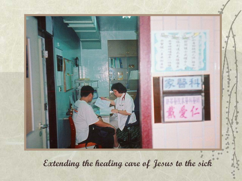 Extending the healing care of Jesus to the sick