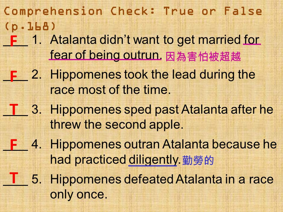 Comprehension Check: True or False (p.168)