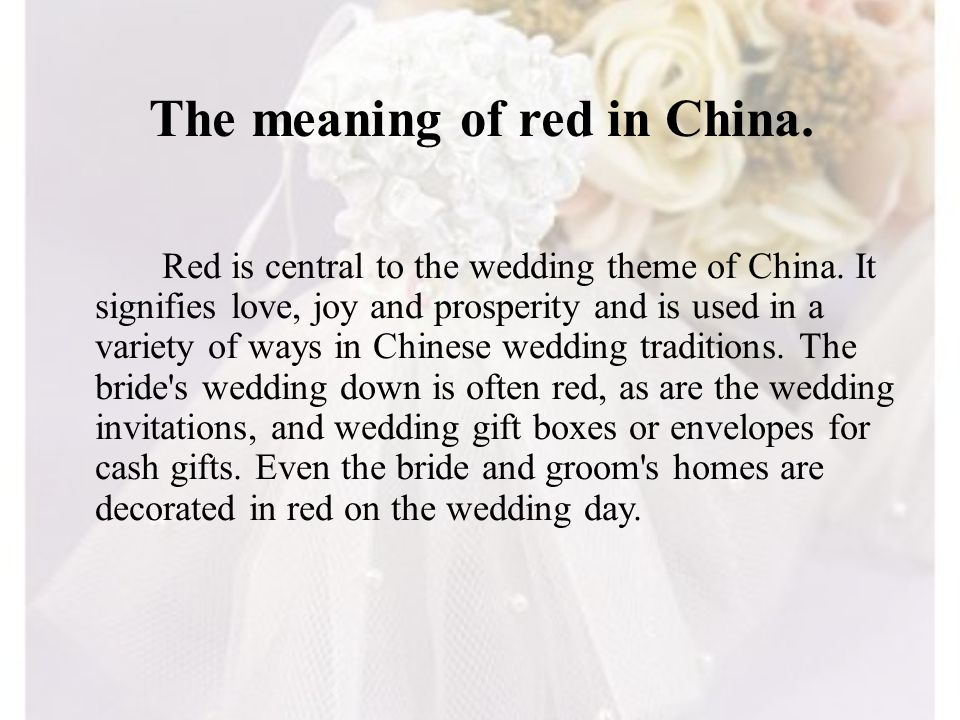 The meaning of red in China.