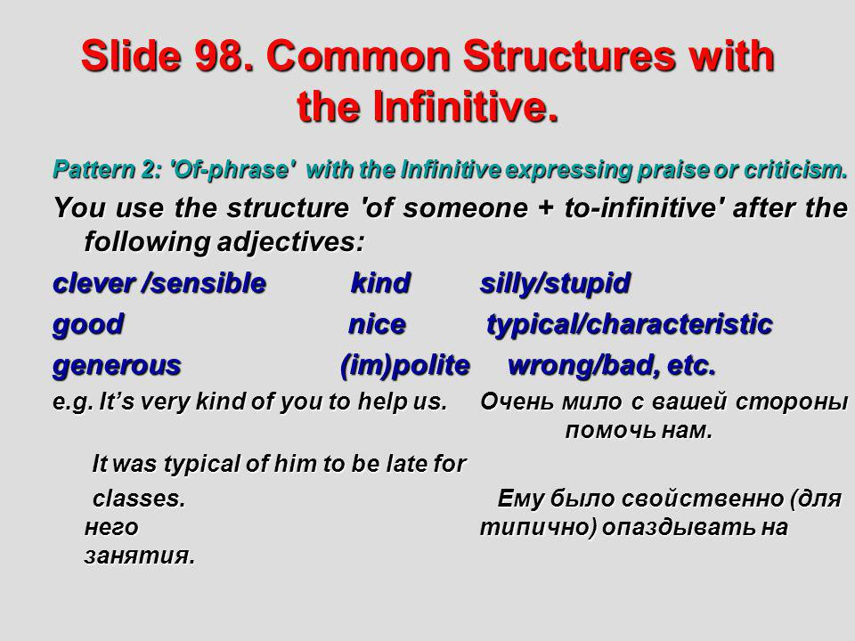 Slide 98. Common Structures with the Infinitive.
