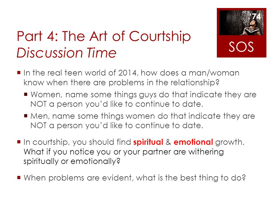 Difference between relationship and courtship