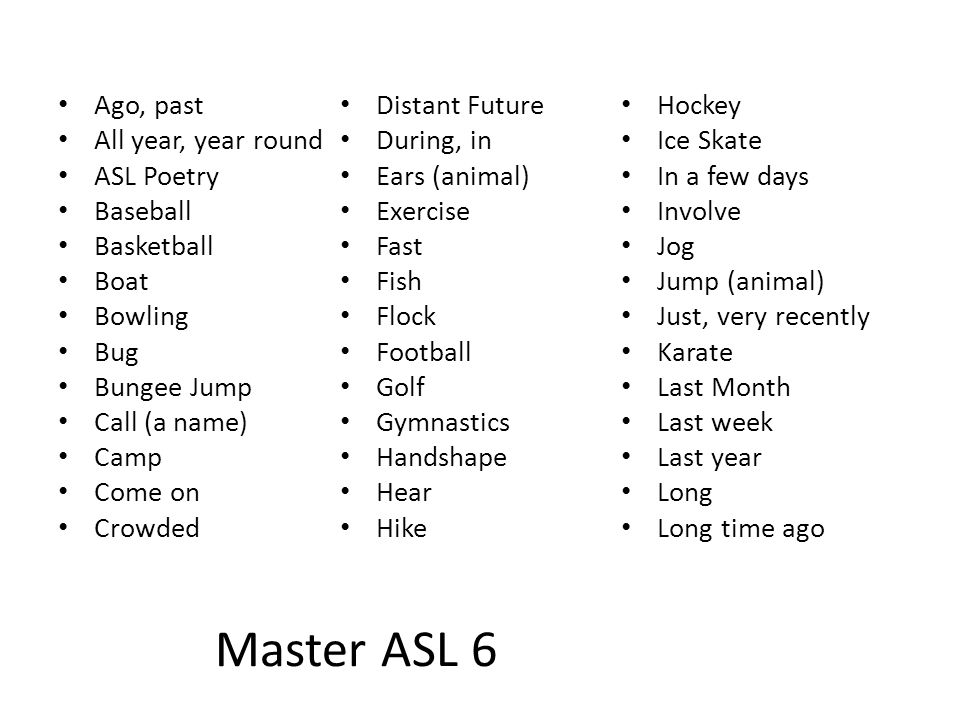 Master ASL 6 Ago, past Distant Future Hockey All year, year round