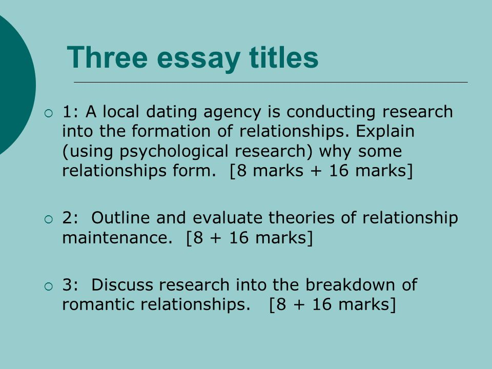 Essay dating relationships