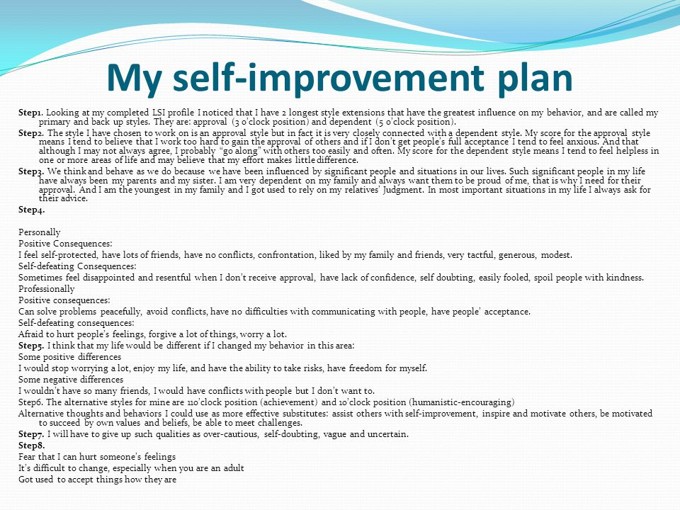 My self-improvement plan