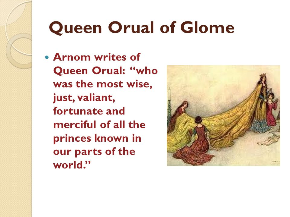 Queen Orual of Glome