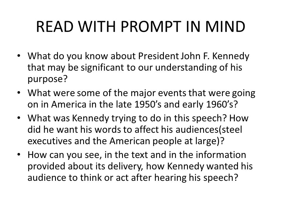 READ WITH PROMPT IN MIND