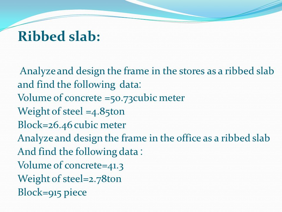 Ribbed slab: Analyze and design the frame in the stores as a ribbed slab. :and find the following data.