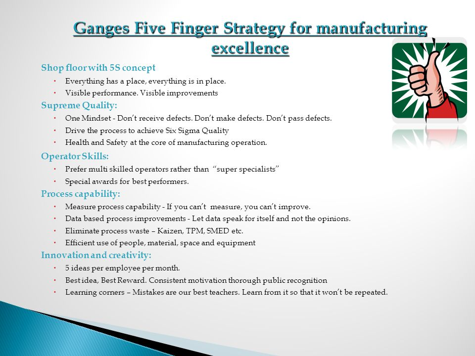 Ganges Five Finger Strategy for manufacturing excellence