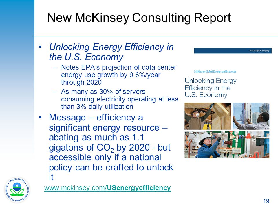 New McKinsey Consulting Report