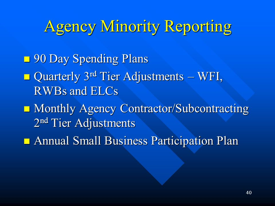 Agency Minority Reporting