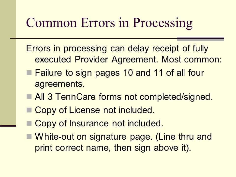 Common Errors in Processing