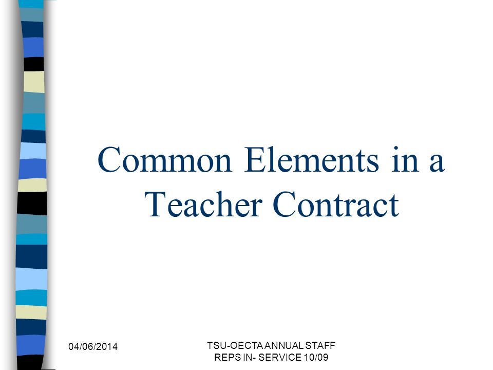 Common Elements in a Teacher Contract