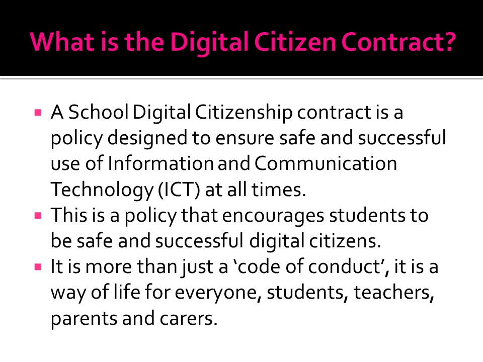 What is the Digital Citizen Contract