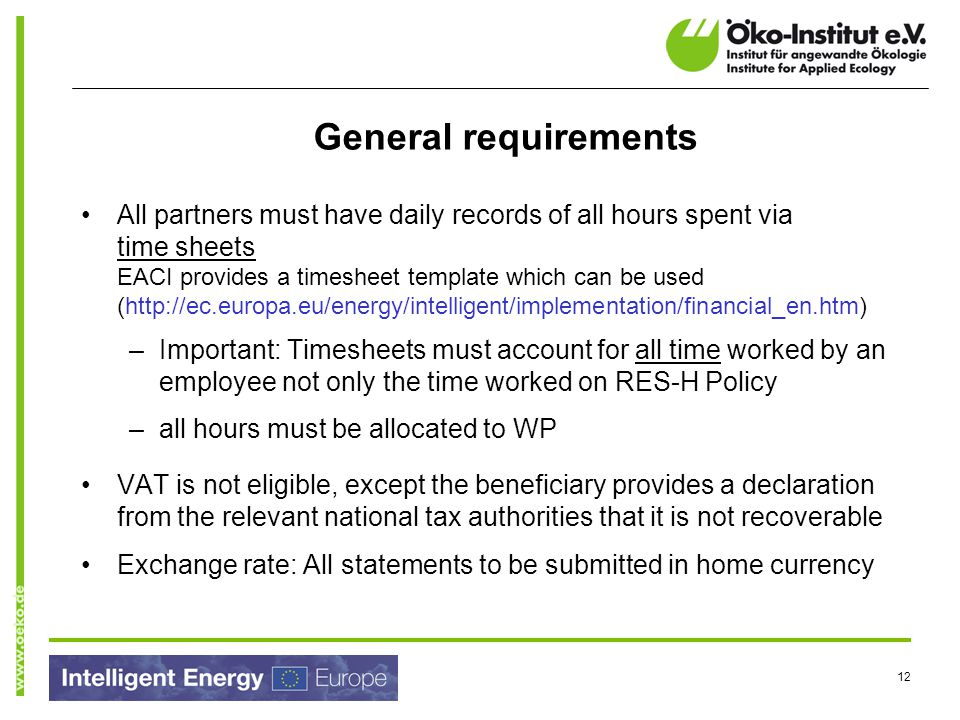 General requirements