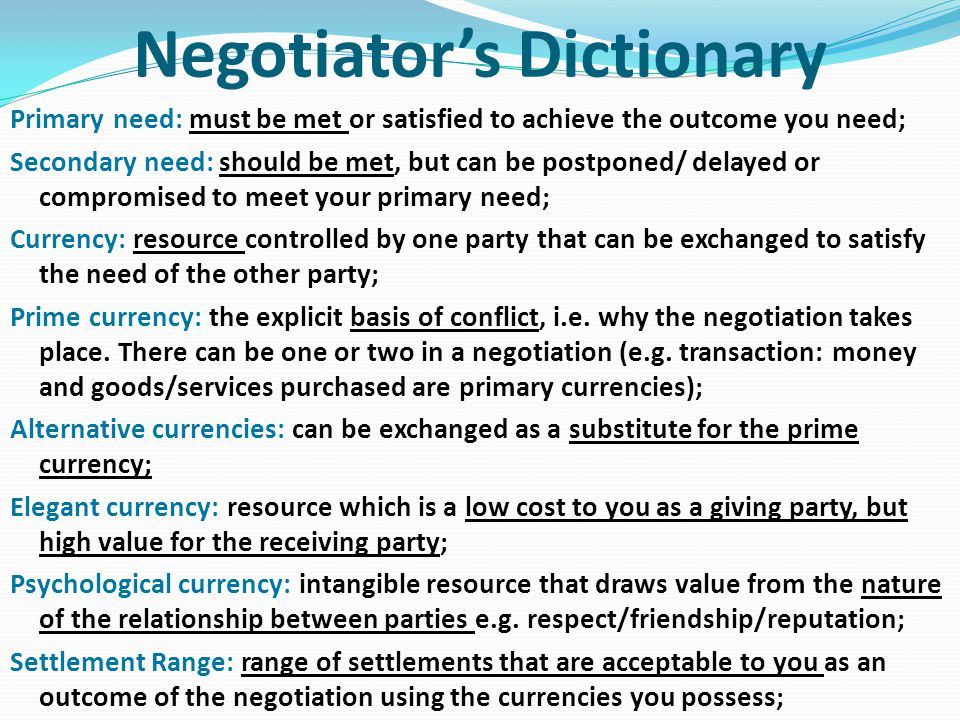 Negotiator's Dictionary