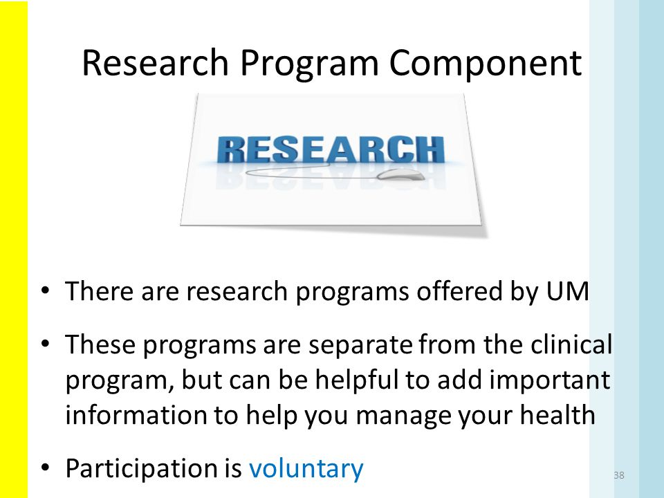 Research Program Component