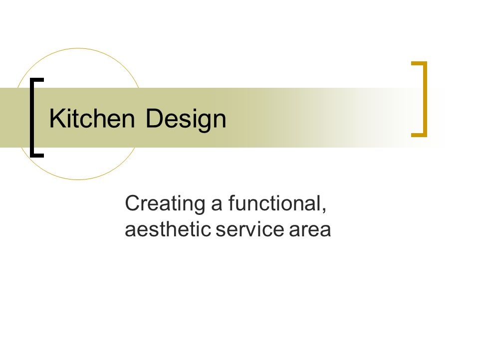 Creating a functional, aesthetic service area