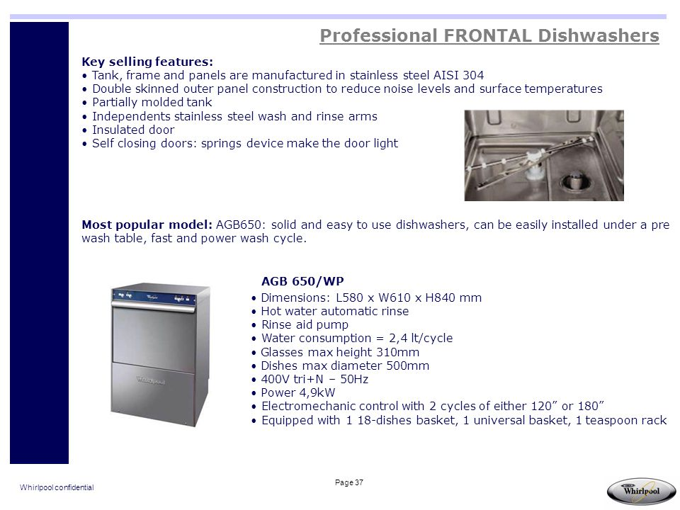 Professional FRONTAL Dishwashers