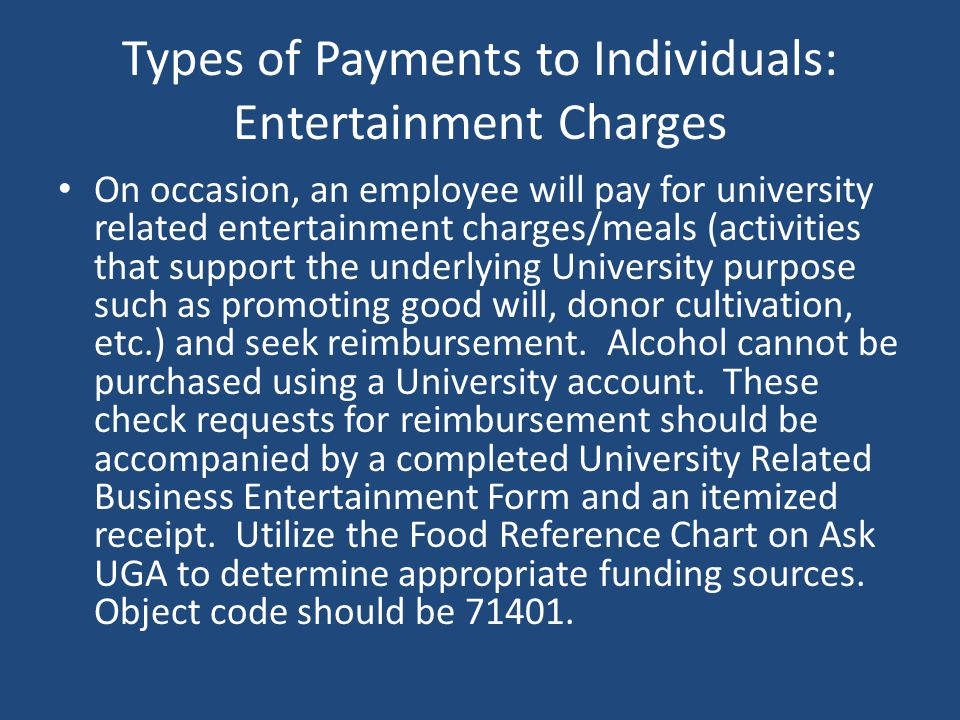 Types of Payments to Individuals: Entertainment Charges