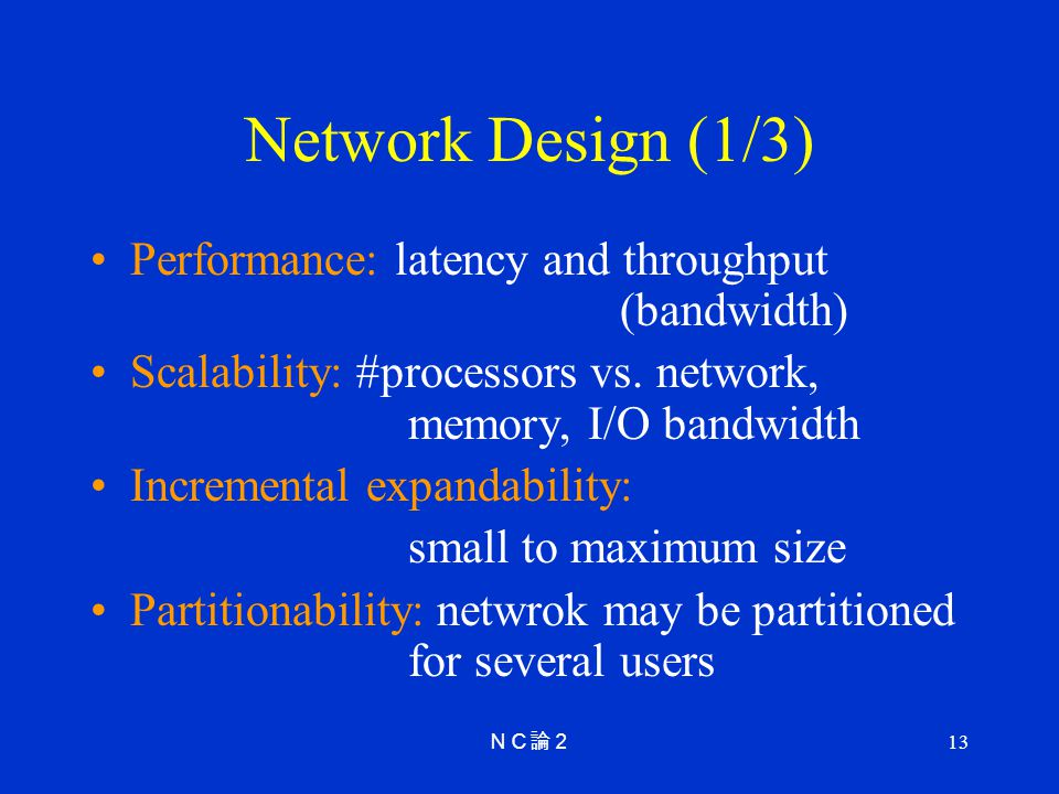Network Design (1/3) Performance: latency and throughput (bandwidth)