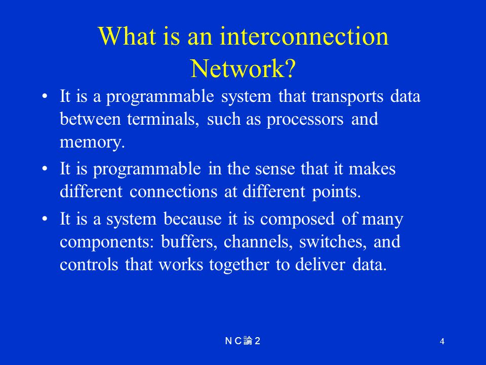 What is an interconnection Network