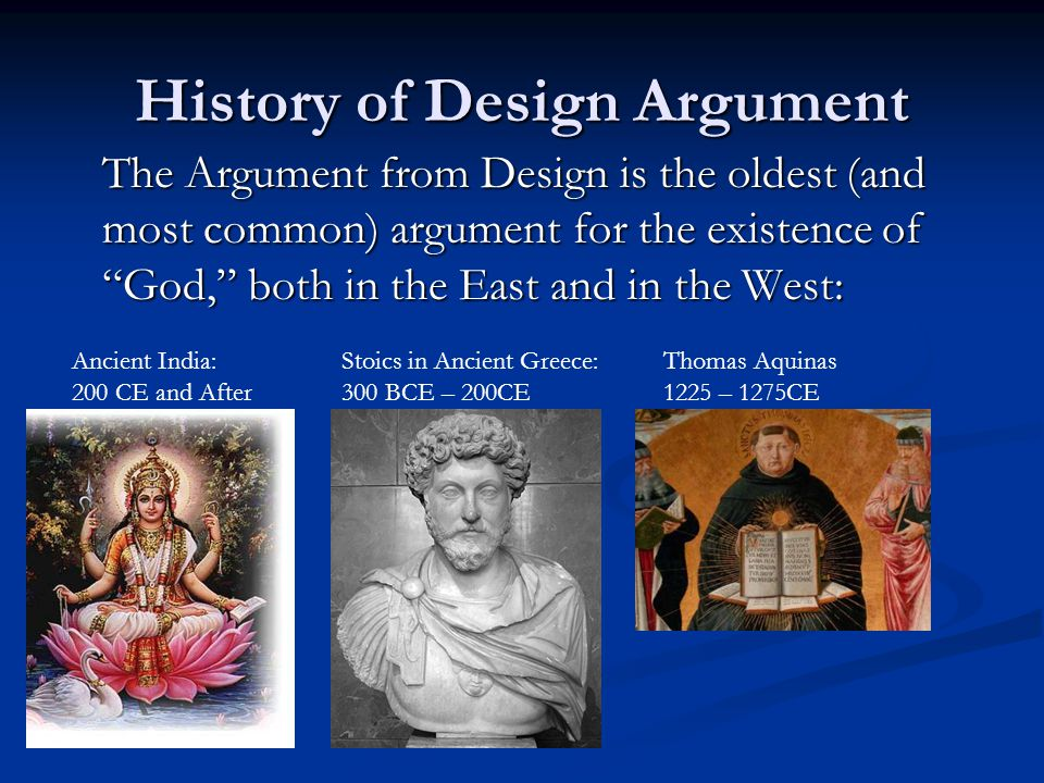 History of Design Argument