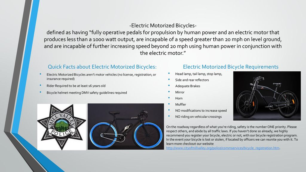 Electric Motorized Bicycle Requirements