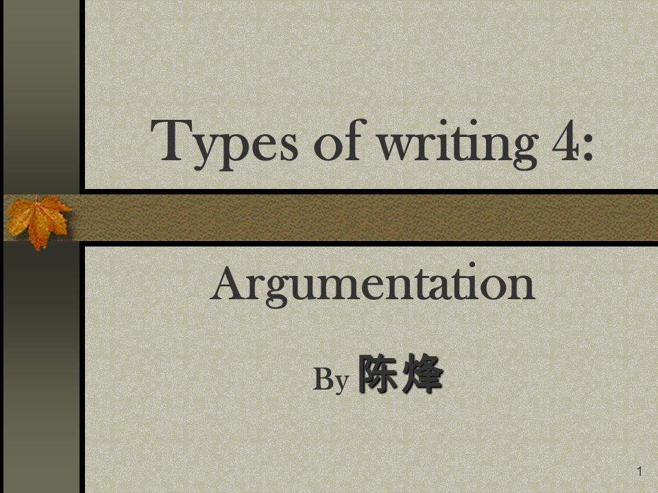 Types of writing 4: Argumentation