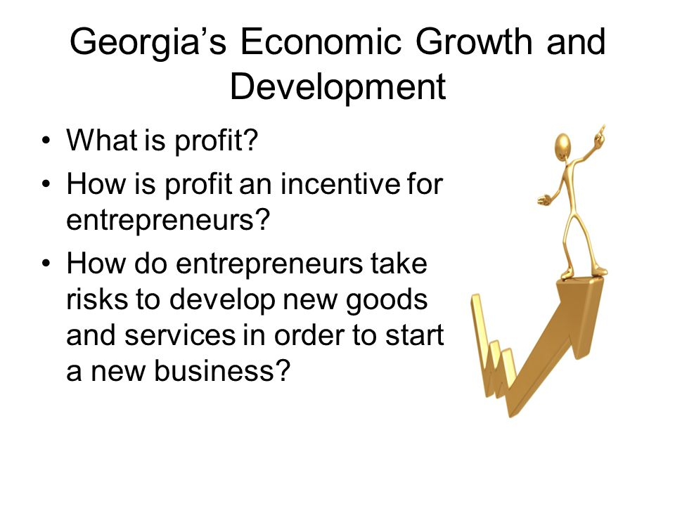 Georgia's Economic Growth and Development