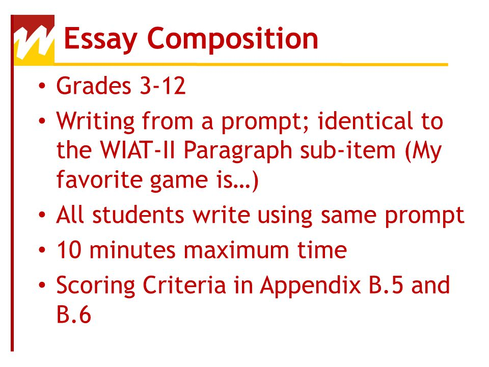 Essay Composition Grades 3-12