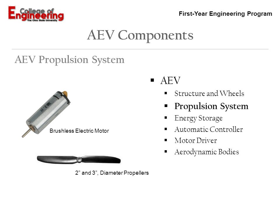 AEV Components AEV Propulsion System AEV Propulsion System