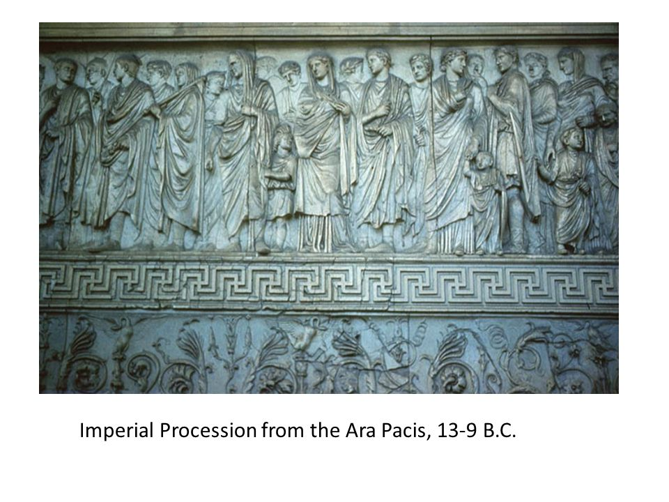 Imperial Procession from the Ara Pacis, 13-9 B.C.