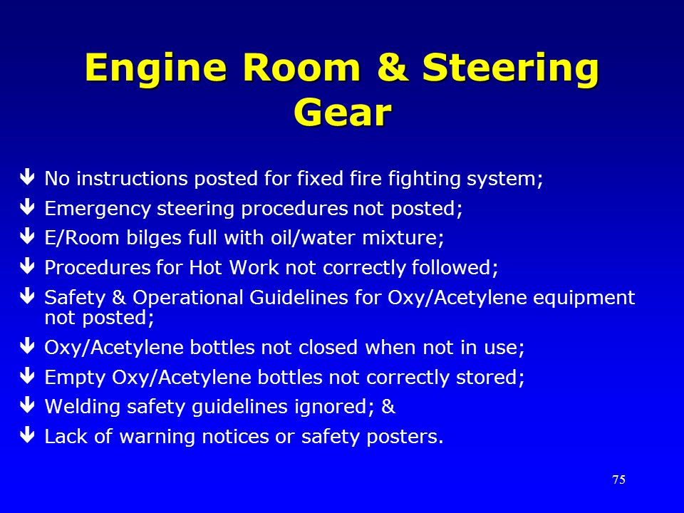 Engine Room & Steering Gear