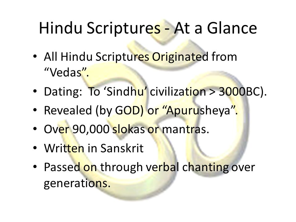 Hindu Scriptures - At a Glance