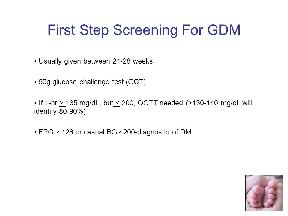 First Step Screening For GDM