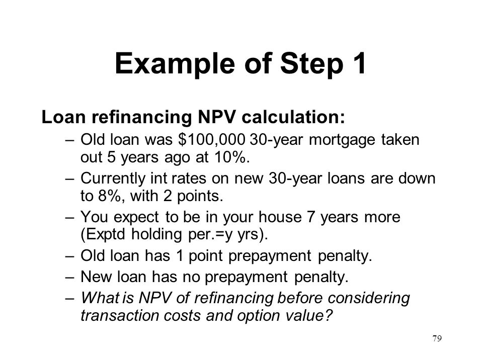 Example of Step 1 Loan refinancing NPV calculation:
