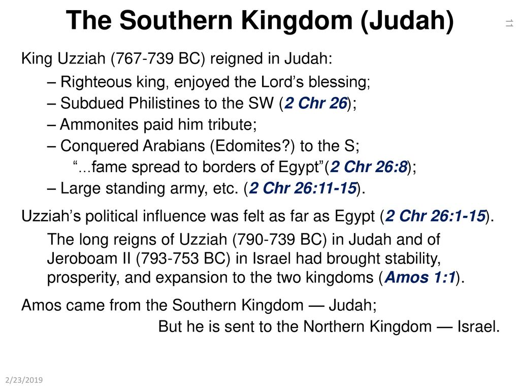 1b24e8ff093f Israel and God's Prophets The 'Minor' Prophets - ppt download