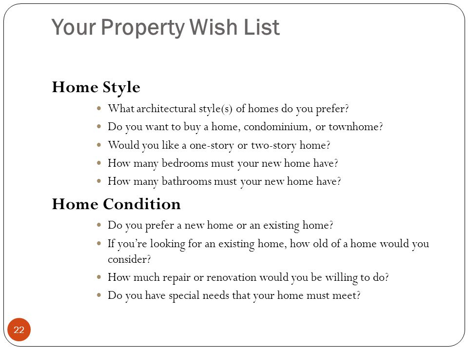 Your Property Wish List
