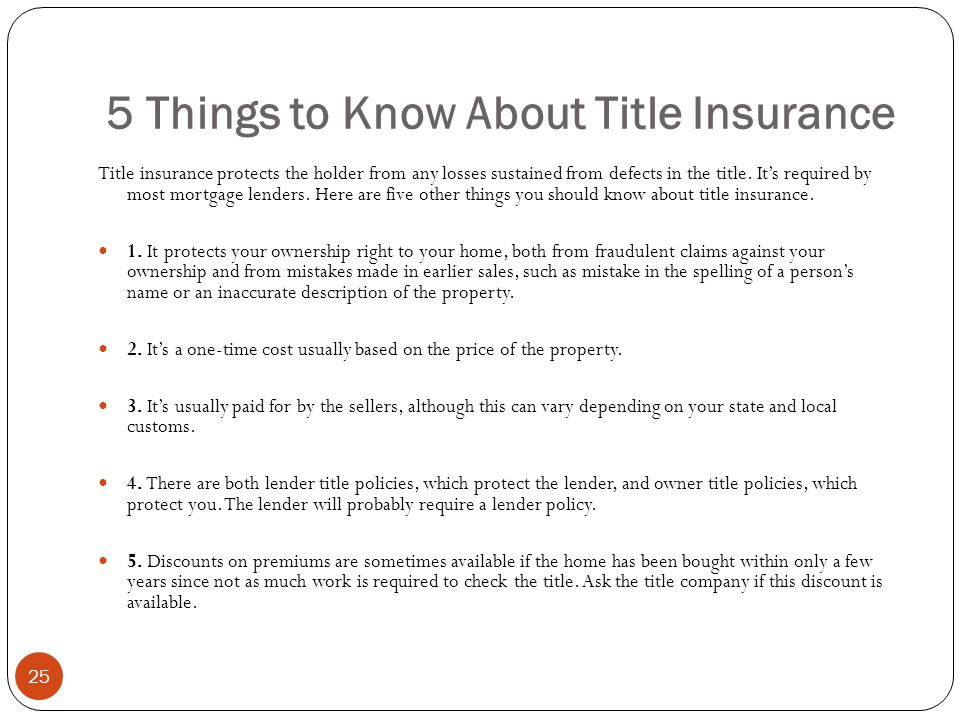 5 Things to Know About Title Insurance